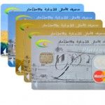 Grand Mufti issues fatwa against Aman Bank credit cards