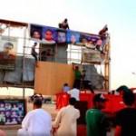 Bani Walid remembers