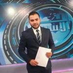 Alaseema TV reporter kidnapped in Tripoli