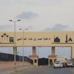 Egypt closes land border to truck drivers