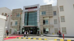 Misrata Central Hospital where the Algerian nurse works (File photo)