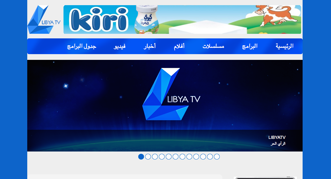 Libya Tv Claims Website Crashed By Hackers