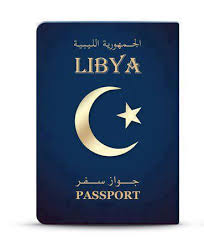Object of desire - the new Libyan e-passport (file photo)