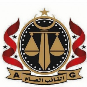 The Attorney General / Public Prosecutor's Office confirmed that it had summoned NOC chairman Mustafa Sanalla to take his evidence against fuel smugglers (Logo: AG/PPO).