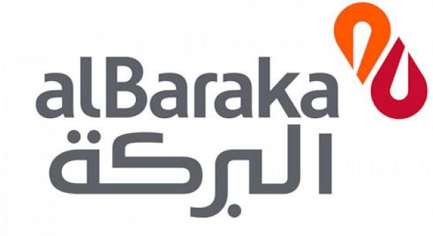 Jordan Based Al Baraka Bank Returns Suspicious Libyan Transfer Funding Terrorism