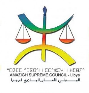 Amazigh Supreme Council logo