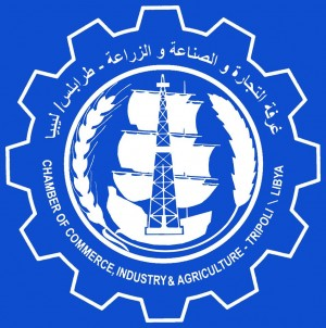 The Tripoli Chamber of Commerce will tomorrow host a debate on the Faiez Serraj-led government's economic reforms (Logo: TCCI).