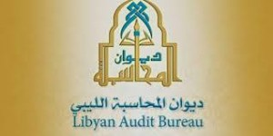 The Tripoli-based Audit Bureau condemned the CBL and the PC/GNA for wasting money aimed at mitigating the high prices, bank cash shortage and foreign exchange crises.