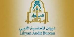 371-Audit Bureau Tripoli