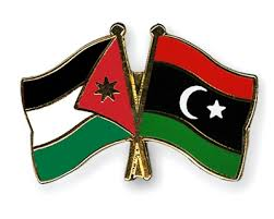 Libyans will be able to obtain a single entry Jordan is cancelling visas for Libyan females and males under 15 and over 50 years old.