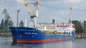 The Russian oil tanker Mekhanik Chebotarev (Photo: social media)
