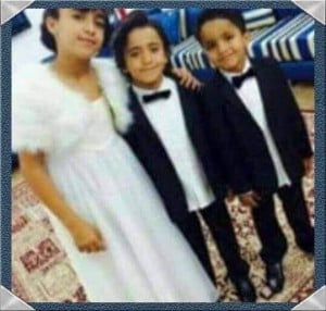 The bodies of the three kidnapped Shershary children were found in woods in their city of Surman (Photo: Social media).