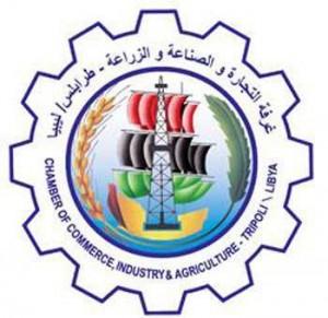 (Logo: TCCI).