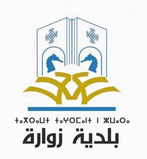 Zuwara Municipality