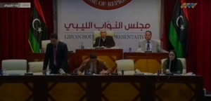 Today's HoR Session was suspended by Ageela Saleh due to disruption by Federalists (Photo: Archive video grab thanks to Libya's Channel)