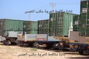 Khoms police seizes more Khoms Port containers in LC financial corruption (Photo: Khoms Police Counter Crime Unit).