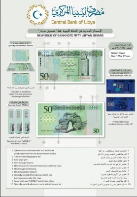 One of the new Russian-printed banknotes