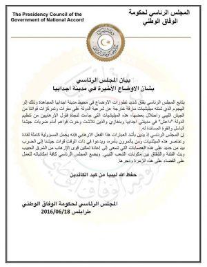 PC on the attack of Ajdabiya