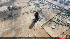 Purported  IS drone photo of the suicide attack