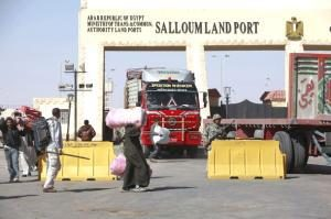 No mie=dicines allut at  Salloum border crossing with Egypt (Photo: Social meda)