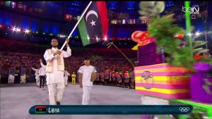 Marathon runner and US resident Mohamed Hrezi had the honour of carrying the Libyan flag at the Rio Olympics' opening ceremony followed by the rest of the 6-member team (Photo: Social media).