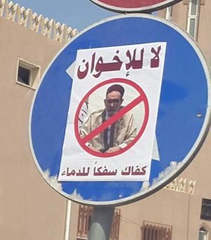 Anti-Ghariani posters have gone up in Tripoli (Photo: social media)