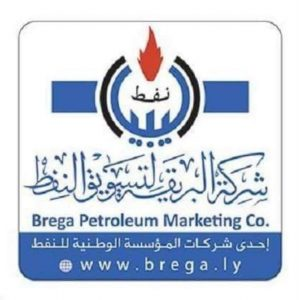 Brega Petroleum has assured the Libyan public of the ample availability of petrol despite petrol queues caused by rumours of shortages (Logo: Brega).