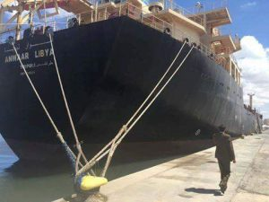 The PFG reported that the Anwar Libya fuel tanker was docked in Tripoli port laden with 25 million litres of petrol (Photo: PFG).