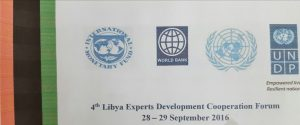 The 4th Libya Experts Development Forum will be held in Tunis 28-29 September (Photo: Sami Zaptia).