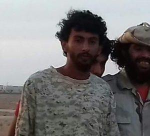 Mine clearer Ahmed Muftah Al-Fakri who died today (Photo: social media)