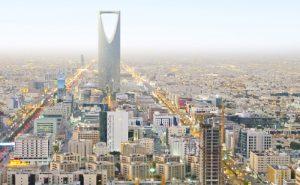 Riyadh skyline (Photo: Saudi Gazette)