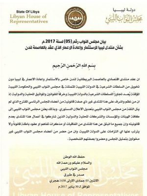 The HoR condemns the London investment conference on Libya as having no legal standing (Lana)
