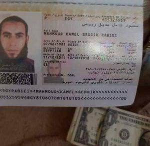 The passport of the Egyptian terror suspect (Photo: social media)