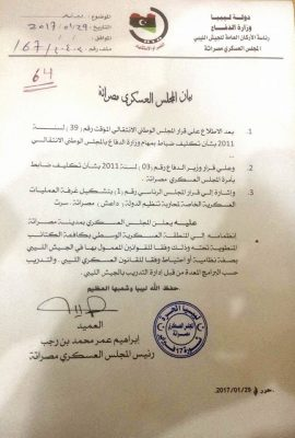 Misrata Military Council announces that all its militias will join the Libyan Army (Photo: social media).