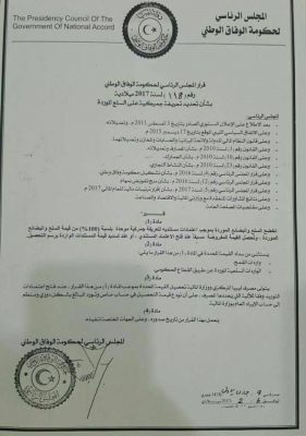 The Serraj-led PC/GNA is to impose a 100 percent customs duty on almost all imports in an attempt to solve Libya's economic problems (Photo: social media).