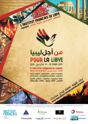 The French Institutes of Tunis and Libya are jointly organizing a two-day Libyan cultural festival in Tunis 11-12 March (Photo: French Institute).