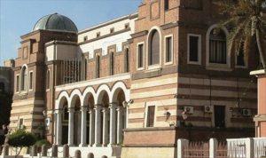 The Central Bank of Libya (Photo: CBL)