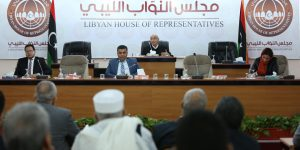 The HoR in session (Photo: HoR)