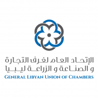 The Libyan General Union of Chambers of Commerce and Industry has called upon the Libyan authorities to reform the economy through devaluation and subsidy reform (Photo: General Union of Chambers).