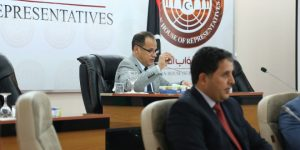 The HoR listened to the presentations of the new candidates for the post of the Governor of the CBL today (Photo: HoR).