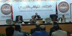The HoR was blocked from voting on the new CBL Governor by a dissenting block (Photo: HoR).