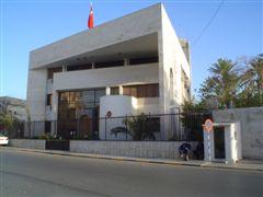 The Turkish embassy in Tripoli (Photo: Turkish embassy)