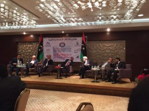 Libya's business private sector called for radical reform of the country's economy (Photo: Social Media).