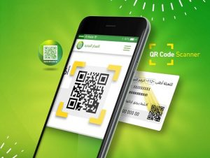 The CBL is to introduce mobile e-banking services in conjunction with Al-Madar (Photo: Al-Madar).