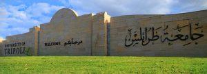 The University of Tripoli