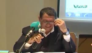 Abderraouf Al-Manaie