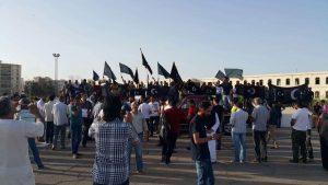 Demonstration Benghazi 1951 constit