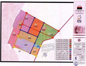 Benghazi's Elmreisa Free Zone (EFZ)