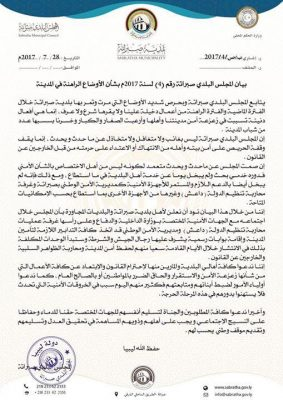 Sabratha municipal council statement
