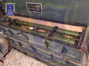 A huge hoard of IS weapons and ammunition was raided by Misrata forces (Misrata Anti Crime Unit).